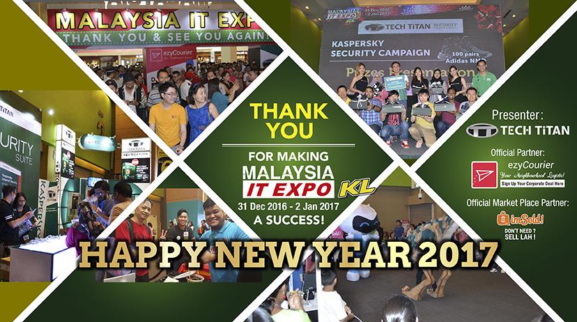 MITE Dec_FB Mobile Cover_TQ_828x462