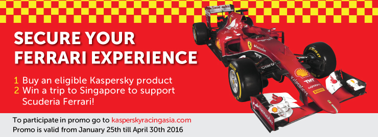 Ferrari-Web-Blog-Banner-Option-A