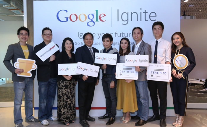 Google-Ignite-1