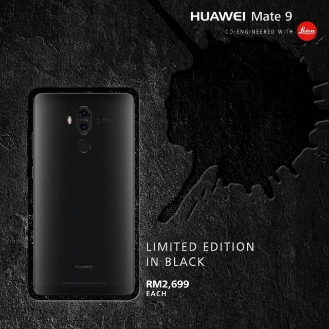 Huawei Mate 9 Kini Ditawarkan Didalam Warna Hitam 'Obsidian' di Malaysia