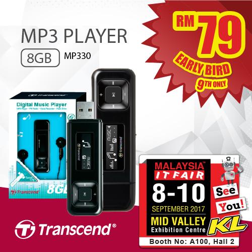 MITF-Online-Advs-500-X-500_MP3