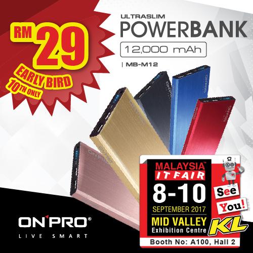 MITF-Online-Advs-500-X-500_PowerBank
