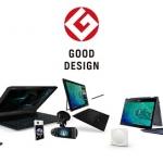 Acer 2017 Good Design Award Winners