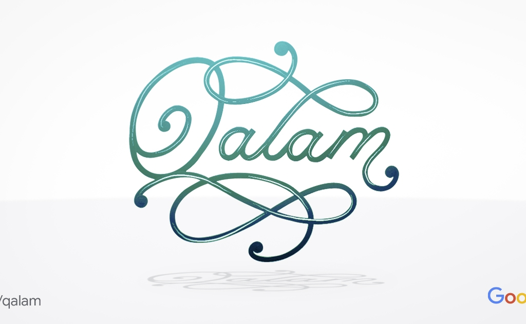Qalam – Unique Ramadan cards to share with friends and family
