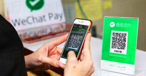Wechat Pay Will Support Ringgit Malaysia Soon!