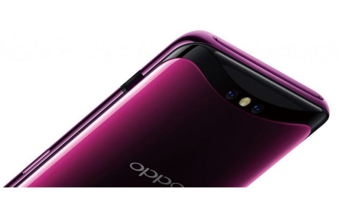 The world's first panoramic designed phone – Oppo Find X