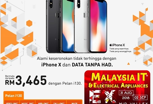 FA - OL - Malaysia IT Fair FaceBook (1000x1000)