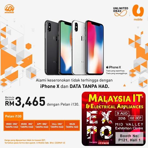 U MOBILE@Malaysia IT & Electrical Appliances EXPO 31 AUG-2 SEPT 2018