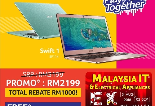 MITE Online Advs 500 X 500_R1_300dpi-01