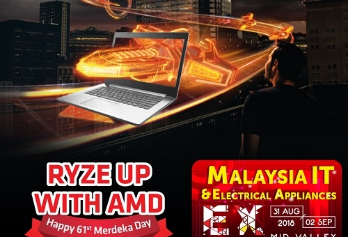 Online Advs 500 X 500