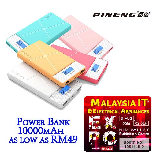 Pineng-01