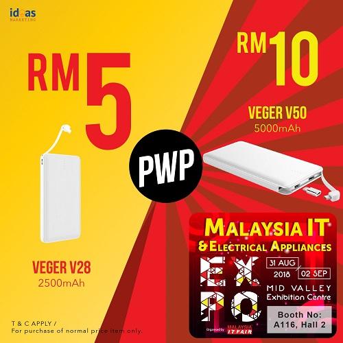 IDEAS@Malaysia IT & Electrical Appliances EXPO 31 AUG-2 SEPT 2018