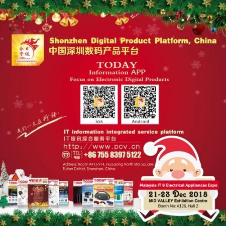 FB-ShenzhenDigital2