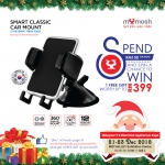 20181107111456_MITE Online Advs_FA_SmartCarMount 500 X 500_FA