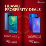 huawei CNY 2019 sales