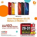 FAOL - Malaysia IT Fair 2019 FaceBook 500 X 500-01