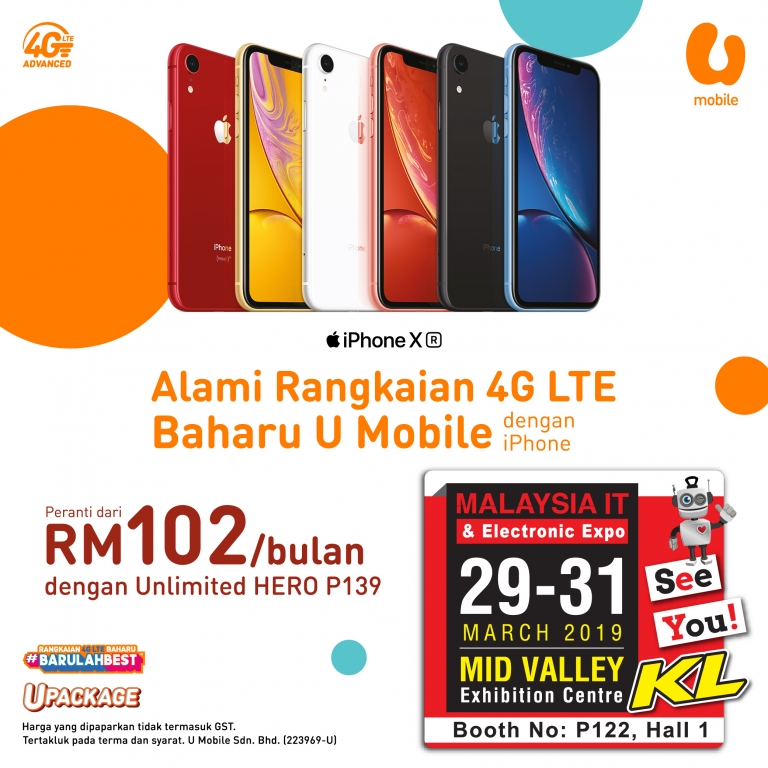 UMOBILE PROMOTIONS @ MALAYSIA IT & ELECTRONIC EXPO KL