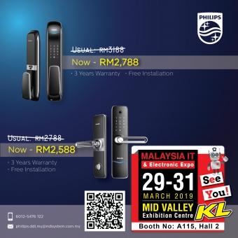MITF Online Advs 500 X 500-01