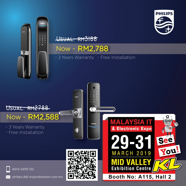 PHILIPS DIGITAL LOCK PROMOTIONS @ MALAYSIA IT & ELECTRONIC EXPO KL
