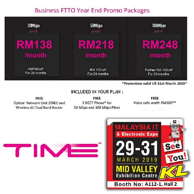 MITF Online Advs 500 X 500 (TIME BIZ)