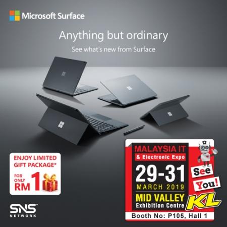 MITF Online Advs 500 X 500